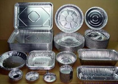 ظروف یکبار مصرف آلومینیومی ایرانی